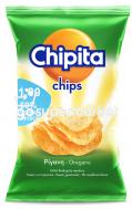 CHIPITA CHIPS ΡΙΓΑΝΗ 130ΓΡ