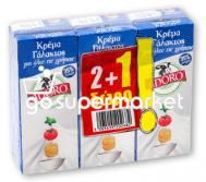 ADORO ΚΡΕΜΑ ΓΑΛΑΚΤΟΣ 35% 200ML 2+1ΔΩΡΟ