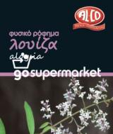 ALCO ΛΟΥΙΖΑ ΕΒΑΠΤΙΖΟΜΕΝΟ 10ΤΧ1.2ΓΡ