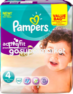 PAMPERS ACTIVE FIT MAXI 7-18KGR 43ΤΕΜ