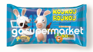 KOUKOUROUKOU ΚΡΟΥΑΣΑΝ 50ΓΡ