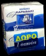 ΚΑΡΑΒΑΚΙ ΣΑΠΟΥΝΙΑ 3+1ΔΩΡΟ ΜΠΛΕ ΜΑΣΑΛΙΑΣ