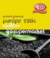 ALCO ΤΣΑΙ ΜΑΥΡΟ ΦΑΚΕΛΑΚΙΑ 10Τχ1.2ΓΡ