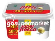 SUPER FRESCO ΜΑΡΓΑΡΙΝΗ 500ΓΡ (+20% ΕΠΙΠΛΕΟΝ ΠΡΟΙΟΝ)