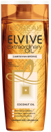 ELVIVE EXTRAORDINARY OIL COCONUT ΣΑΜΠΟΥΑΝ 400ML
