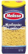 MELISSA ΚΡΙΘΑΡΑΚΙ ΧΟΝΔΡΟ 500ΓΡ
