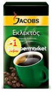 JACOBS ΚΑΦΕΣ ΦΙΛΤΡΟΥ 500ΓΡ. -1,00€