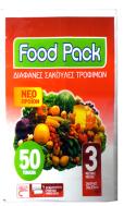 FOOD PACK ΣΑΚΟΥΛΑ ΨΥΓΕΙΟΥ Νο 3 50ΤΕΜ