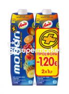 AMITA MOTION ΧΥΜΟΣ 2Χ1LT €-1.20