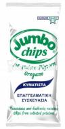 JUMBO CHIPS ΡΙΓΑΝΗ ΚΥΜΑΤΙΣΤΑ 290ΓΡ