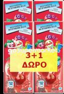 AMITA FUN ΚΟΚΚΙΝΟ 4Χ250ML (1ΔΩΡΟ)