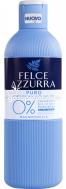 FELCE AZZURRA 0% ΑΦΡΟΛΟΥΤΡΟ 650ML