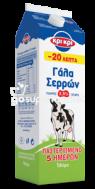 ΚΡΙ ΚΡΙ 1ΛΙΤΡΟ -0,20Ε 3,5% ΦΡΕΣΚΟ ΓΑΛΑ