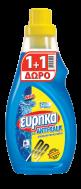 ΕΥΡΗΚΑ ANTIKALK GEL 750ML 1+1ΔΩΡΟ