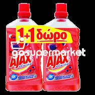 AZAX ΥΓΡΟ ΠΑΤΩΜΑΤΟΣ ΓΙΟΡΤΗ ΛΟΥΛ. RED 1LT 1+1ΔΩΡΟ