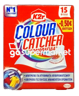 K2R COLOUR CATCHER ΧΡΩΜΟΠΑΓΙΔΕΣ 15ΦΥΛΛΑ €-0,50