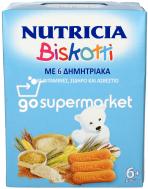 NUTRICIA ΠΑΙΔΙΚΑ ΜΠΙΣΚΟΤΑ 180ΓΡ
