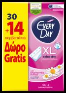 EVERYDAY XLARGE EXTRA DRY ΣΕΡΒΙΕΤΑΚΙΑ 30+14ΤΕΜ