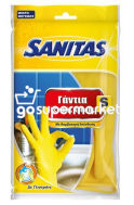 SANITAS ΓΑΝΤΙΑ ΓΕΝ.ΧΡΗΣΗΣ SMALL 2ΤΕΜ