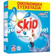 SKIP ΣΚΟΝΗ ΠΛΥΝΤ.CONV 45ΜΕΖ