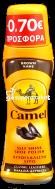 CAMEL ΥΓΡΟ ΓΙΑ ΔΕΡΜΑ ΚΑΦΕ 75ML €-0,70