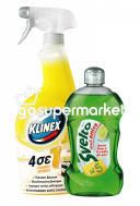 KLINEX 4ΣΕ1 SPRAY ΓΕΝ.ΧΡΗΣΗΣ 750ML LEMON+SVELTO 500ML