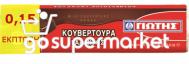ΓΙΩΤΗΣ ΠΛΑΚΑ ΚΟΥΒΕΡΤΟΥΡΑ ΓΑΛΑΚΤΟΣ 125ΓΡ €-0,15
