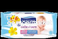 SEPTONA CALM NCARE ΜΩΡΟΜΑΝΤΗΛΑ 72ΤΕΜ €-1,5