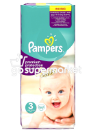PAMPERS ACTIVE FIT ΠΑΝΕΣ Ν3 5-9KGR 50ΤΕΜ