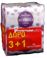 AROMATICS LAVENDER ΣΑΠΟΥΝΙΑ 125ΓΡ 3+1ΔΩΡΟ