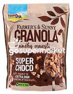 BONA VITA GRANOLA MUESLI SUPER CHOCO 500ΓΡ