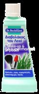 DR BECKMANN ΔΙΑΒΟΛΑΚΙ ΦΡΟΥΤΑ/ΚΡΑΣΙ 50ML