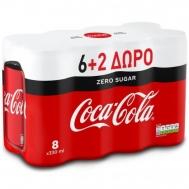 COCA COLA ZERO ΚΟΥΤΙΑ 330ML 6+2ΔΩΡΟ