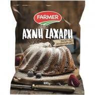 FARMER 400G ΑΧΝΗ ΖΑΧΑΡΗ