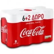 COCA COLA ΚΟΥΤΙΑ 330ML 6+2ΔΩΡΟ