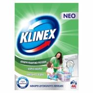 KLINEX FRESH ΣΚΟΝΗ ΠΛΥΝΤΗΡΙΟΥ 44ΜΕΖ
