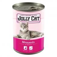 JOLLY CAT ΓΑΤΑΣ ΒΟΔΙΝΟ 405ΓΡ (EASY OPEN)