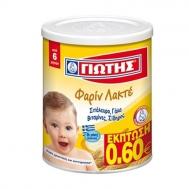 ΓΙΩΤΗΣ ΦΑΡΙΝ ΛΑΚΤΕ 300ΓΡ €-0,60
