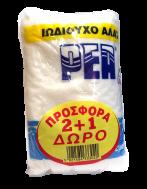 ΡΕΑ ΑΛΑΤΙ ΣΑΚΟΥΛΑΚΙΑ 500ΓΡ 2+1ΔΩΡΟ