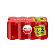 AMSTEL ΜΠΥΡΑ ΚΟΥΤΙ 330ML 6+2ΔΩΡΟ