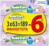 BABYCARE CALMING ΜΩΡΟΜΑΝΤΗΛΑ 3Χ63ΤΕΜ €-6,00