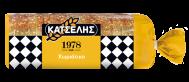 ΚΑΤΣΕΛΗΣ ΨΩΜΙ ΧΩΡΙΑΤΙΚΟ ΣΕ ΦΕΤΕΣ 500ΓΡ