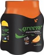 GREEN ΠΟΡΤΟΚΑΛΑΔΑ PET 4Χ330ML