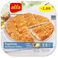 ALFA ΤΣΑΛΑΚΩΤΗ ΤΥΡΟΠΙΤΑ 850ΓΡ €-2,00