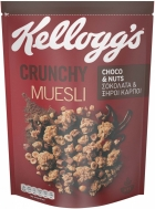 KELLOGGS CRUNCHY MUESLI CHOCO NUT 500GR